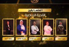 صورة الغربية : تحصد المركز الثانى فى الغناء بمهرجان إبداع الموسم الثالث