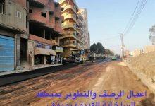 صورة محافظ المنوفية يؤكد ضرورة المتابعة الدورية والميدانية لكافة المشروعات التنموية