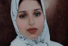صورة الطلاق للضرر بقلم هاجر محمد حسني
