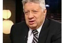 صورة قبول طعن رئيس الزمالك السابق مرتضى منصور وإيقاف قرار وقفه