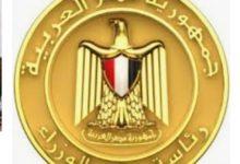 صورة عاجل : مجلس الوزراء تخصيص قطعة أرض بمدينة مطروح لإقامة قسم شرطة مطروح