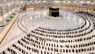 صورة السعودية تسمح باستخدام كامل الطاقة الاستيعابية في المسجد الحرام والمسجد النبوي::